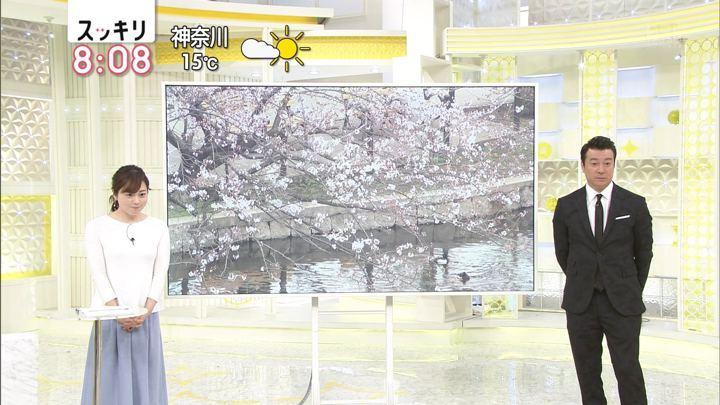 2018年03月23日水卜麻美の画像06枚目
