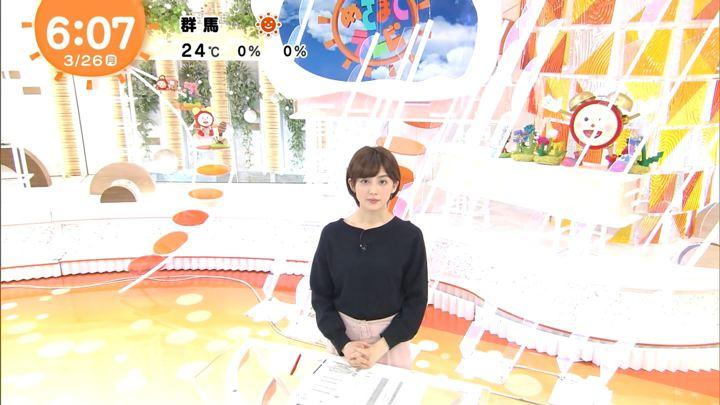 2018年03月26日宮司愛海の画像05枚目