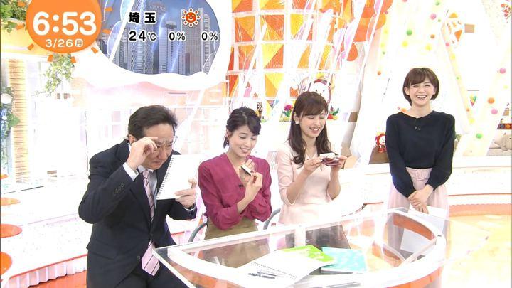 2018年03月26日宮司愛海の画像09枚目