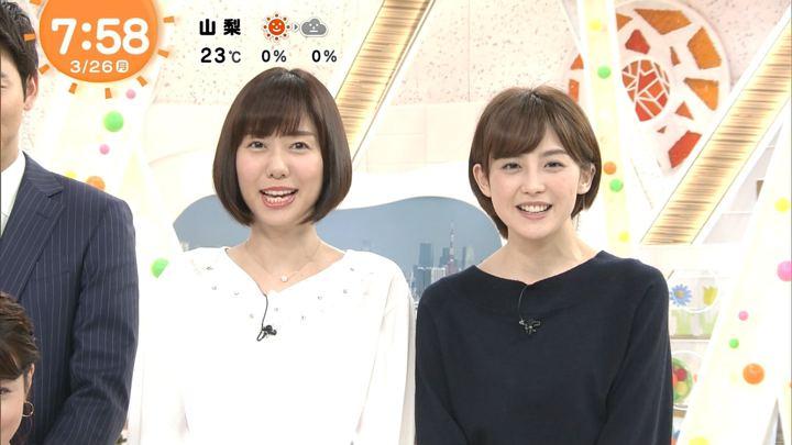 2018年03月26日宮司愛海の画像11枚目