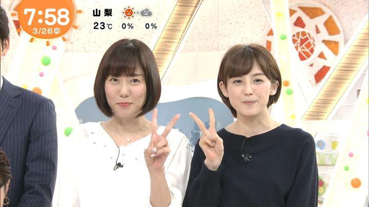 2018年03月26日宮司愛海の画像12枚目