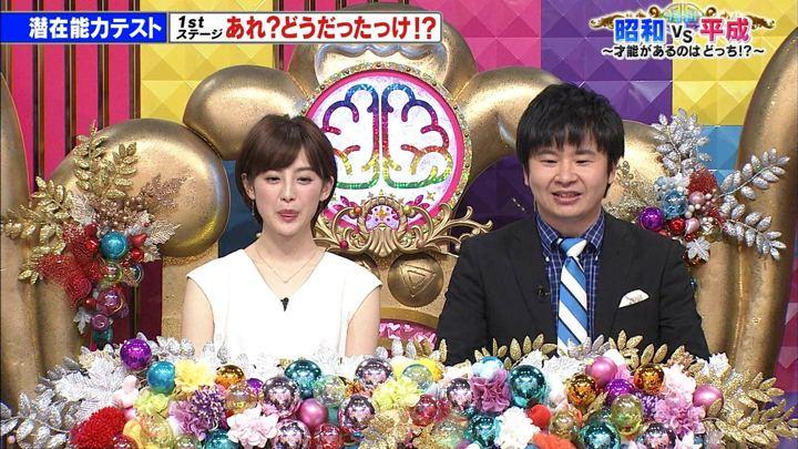 2018年03月27日宮司愛海の画像18枚目