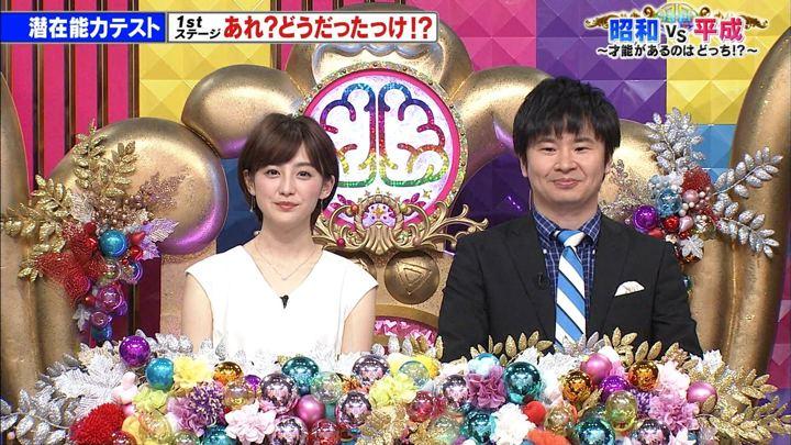 2018年03月27日宮司愛海の画像19枚目