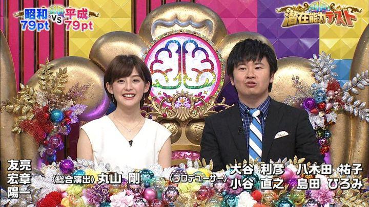 2018年03月27日宮司愛海の画像29枚目