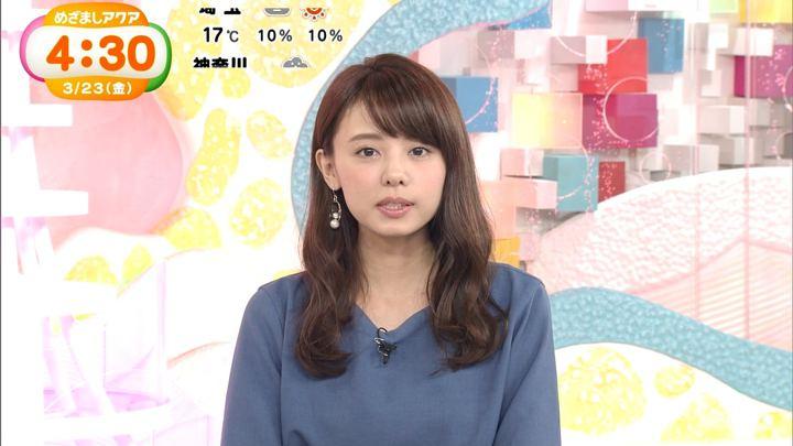 2018年03月23日宮澤智の画像12枚目
