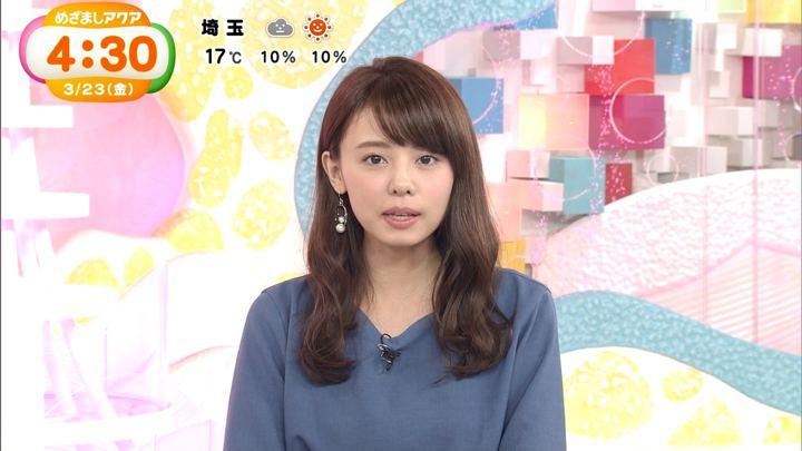 2018年03月23日宮澤智の画像13枚目