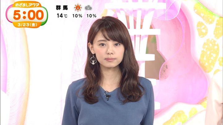 2018年03月23日宮澤智の画像18枚目