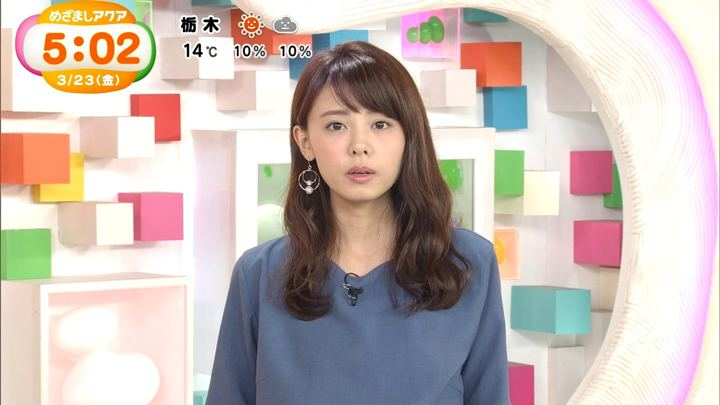 2018年03月23日宮澤智の画像20枚目