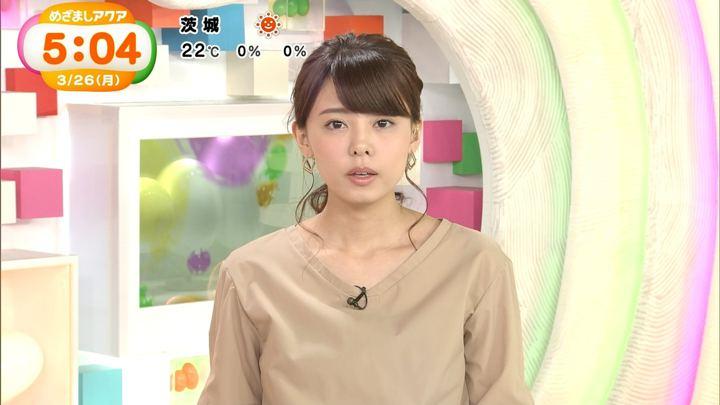 2018年03月26日宮澤智の画像19枚目