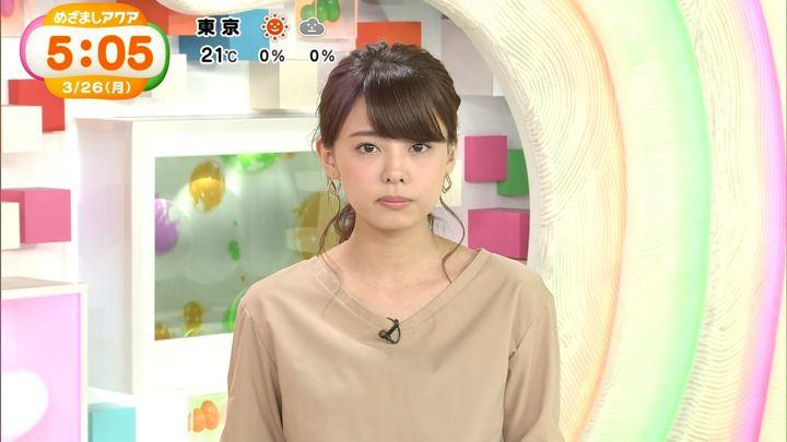 2018年03月26日宮澤智の画像20枚目