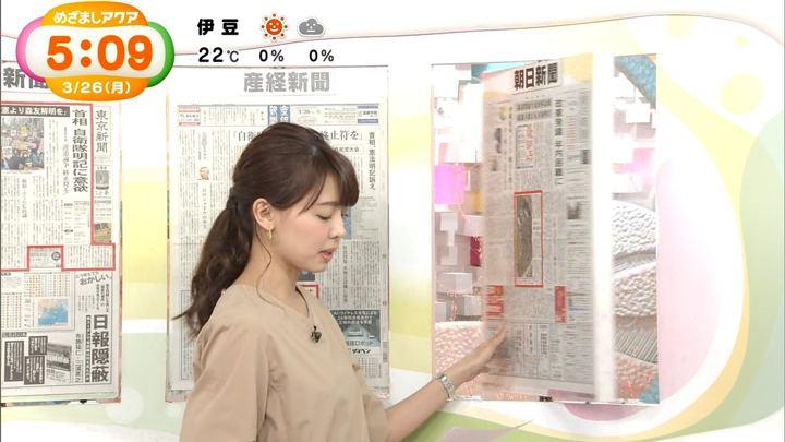 2018年03月26日宮澤智の画像23枚目