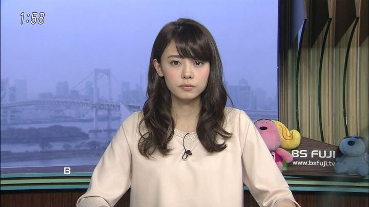 2018年03月27日宮澤智の画像01枚目