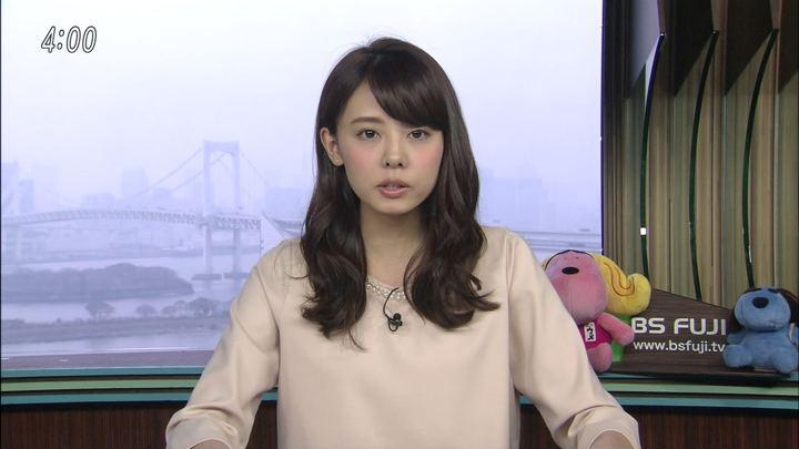 2018年03月27日宮澤智の画像04枚目