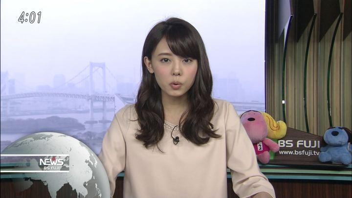 2018年03月27日宮澤智の画像07枚目