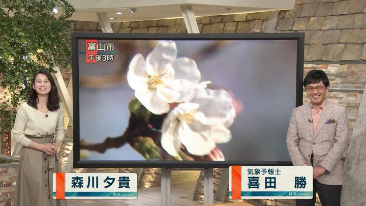 2018年03月27日森川夕貴の画像04枚目