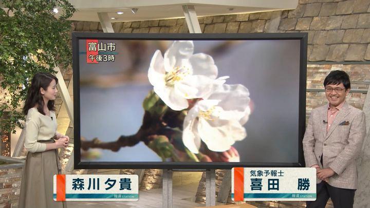 2018年03月27日森川夕貴の画像05枚目