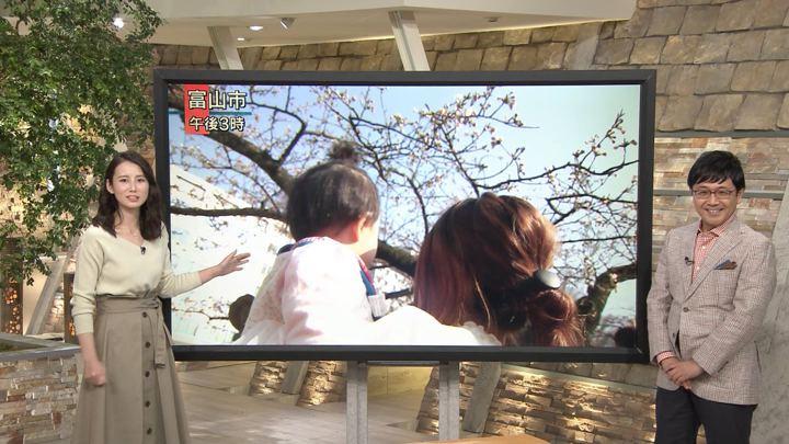 2018年03月27日森川夕貴の画像06枚目