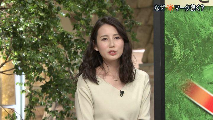 2018年03月27日森川夕貴の画像10枚目