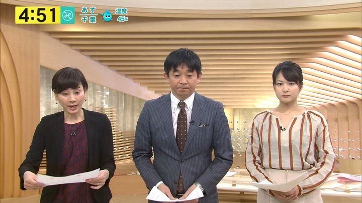 2018年03月23日永尾亜子の画像03枚目