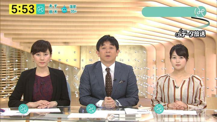 2018年03月23日永尾亜子の画像04枚目