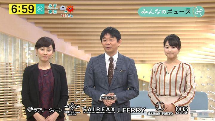 2018年03月23日永尾亜子の画像11枚目