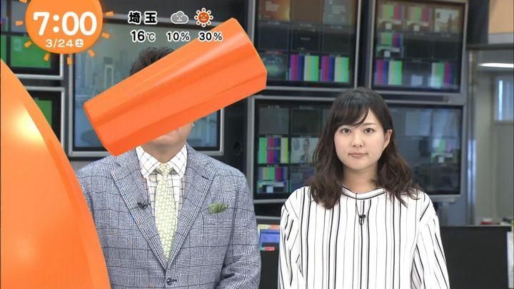 2018年03月24日永尾亜子の画像01枚目