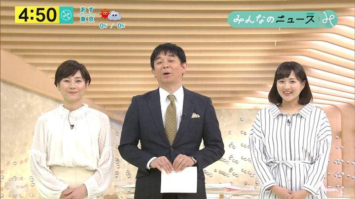 2018年03月26日永尾亜子の画像04枚目