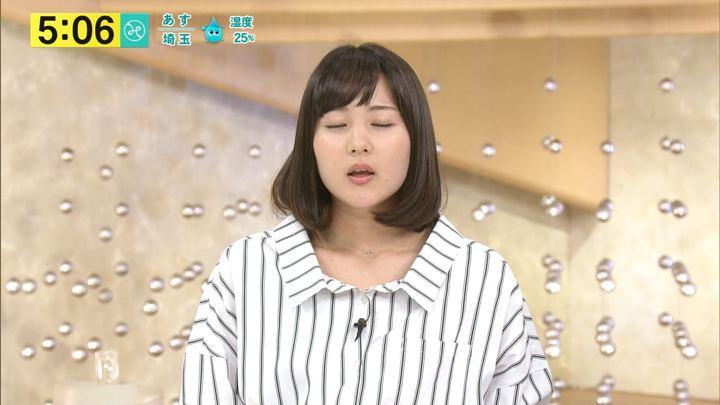 2018年03月26日永尾亜子の画像06枚目