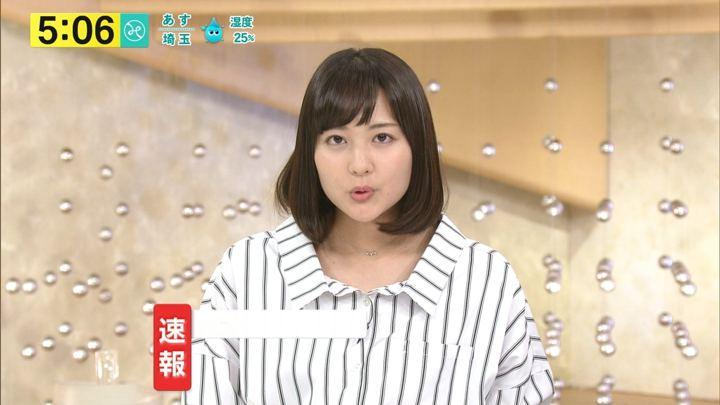 2018年03月26日永尾亜子の画像08枚目