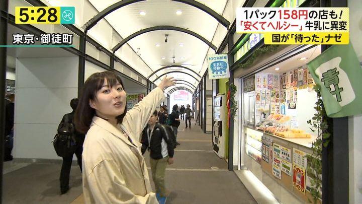 2018年03月27日永尾亜子の画像01枚目