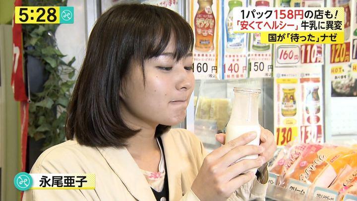 2018年03月27日永尾亜子の画像06枚目