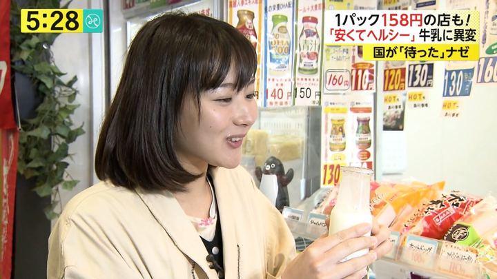 2018年03月27日永尾亜子の画像07枚目
