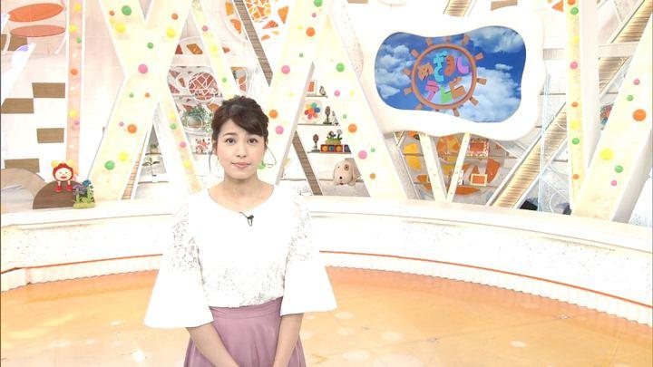 2018年03月23日永島優美の画像01枚目