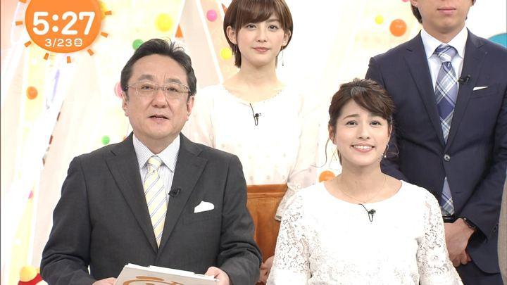 2018年03月23日永島優美の画像02枚目