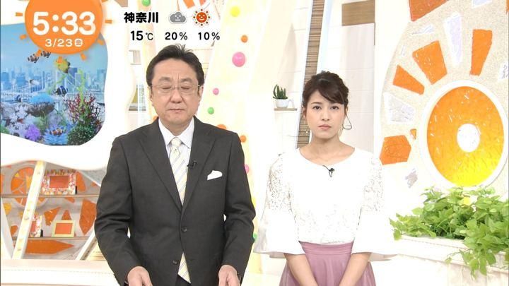 2018年03月23日永島優美の画像03枚目