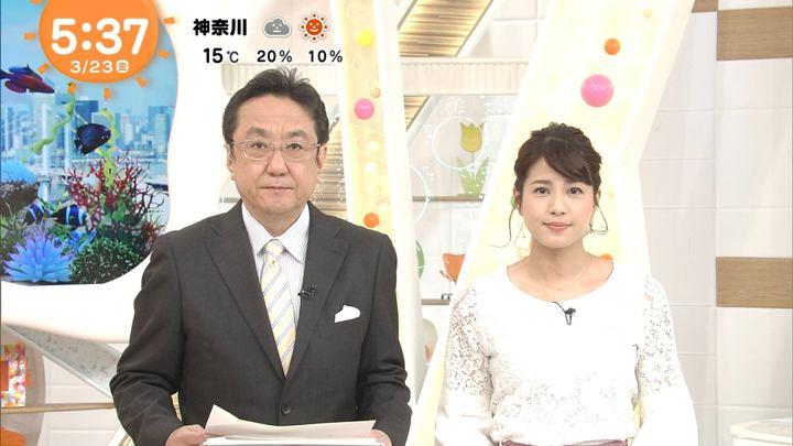 2018年03月23日永島優美の画像04枚目