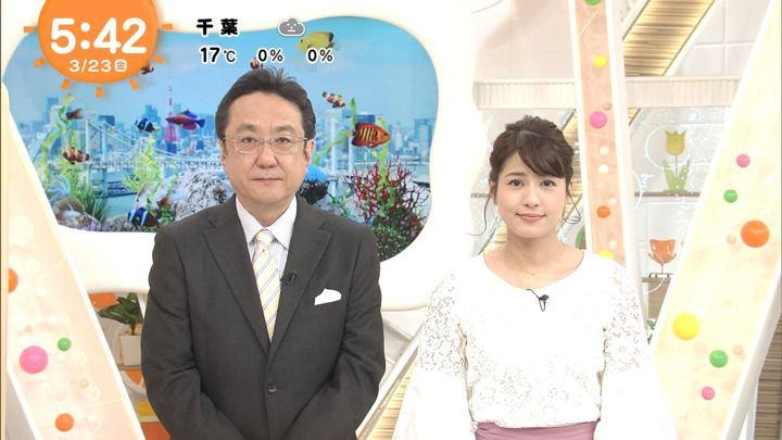 2018年03月23日永島優美の画像06枚目