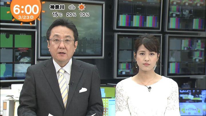 2018年03月23日永島優美の画像08枚目