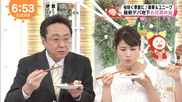 2018年03月23日永島優美の画像14枚目