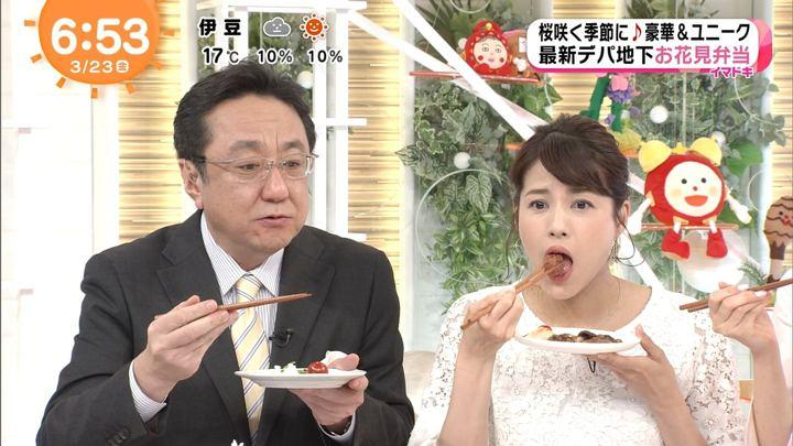 2018年03月23日永島優美の画像15枚目