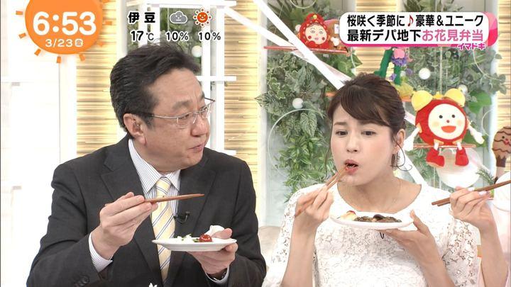 2018年03月23日永島優美の画像16枚目