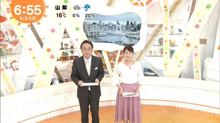 2018年03月23日永島優美の画像17枚目