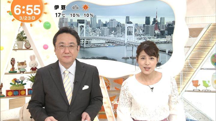 2018年03月23日永島優美の画像18枚目