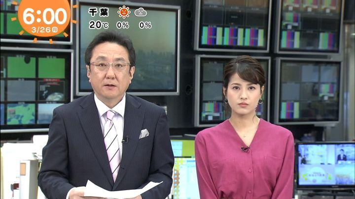 2018年03月26日永島優美の画像05枚目