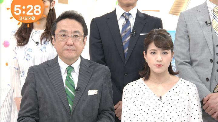 2018年03月27日永島優美の画像02枚目