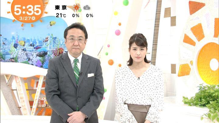2018年03月27日永島優美の画像03枚目