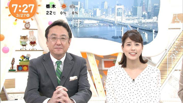 2018年03月27日永島優美の画像11枚目