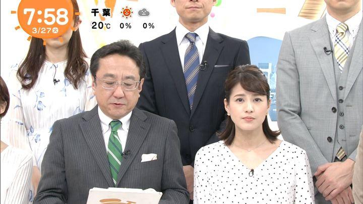 2018年03月27日永島優美の画像13枚目
