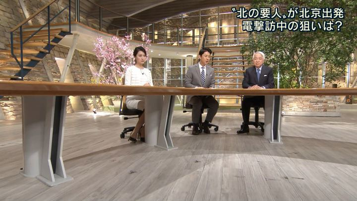 2018年03月27日小川彩佳の画像07枚目