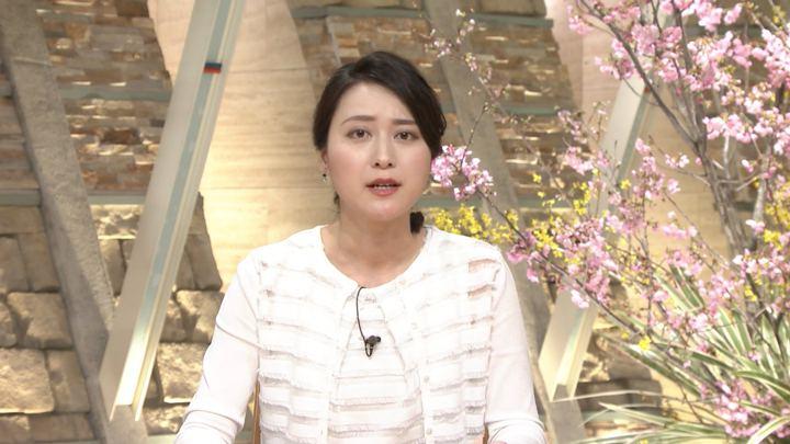 2018年03月27日小川彩佳の画像10枚目